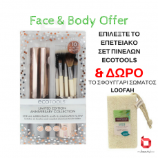 ecotools-offer