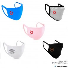 Cotton masks with logo