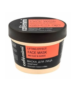 Cafe Mimi  - Lifting Effect Face Mask
