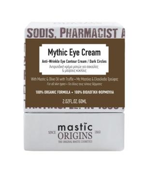 Mastic Origins Mythic Eye Cream