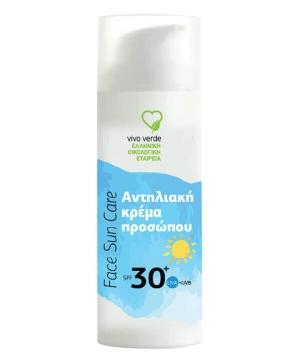 Vivo Verde Αντηλιακή Κρέμα Προσώπου SPF30